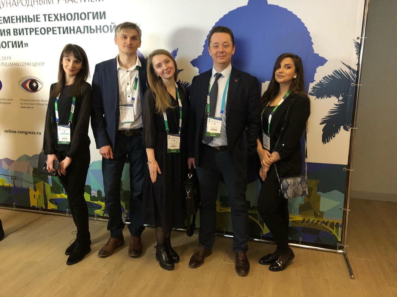17-я Всероссийская научно-практическая конференция с международным участием «Современные технологии лечения витреоретинальной патологии»