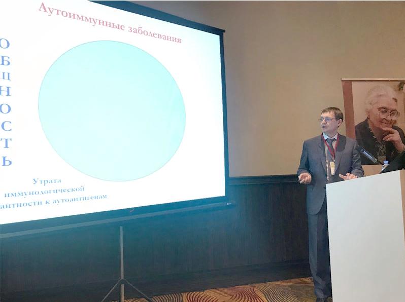 Пироговский Центр поделился опытом лечения аутоиммунных заболеваний во Всероссийской Школе ревматологов